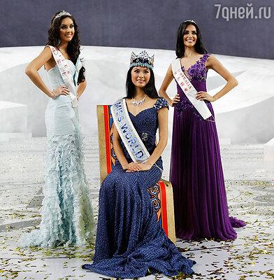 «Мисс мира – 2012» китаянка Юй Вэнься (в центре) и занявшие второе и третье места представительница Уэльса Софи Элизабет Молдс (слева) и австралийка Джессика Мишель Кахавати (справа)