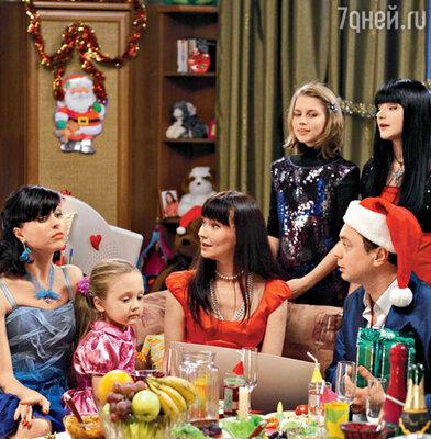 Блудная мать в исполнении Нонны Гришаевой (в центре) навестила «папиных дочек» в новогоднюю ночь
