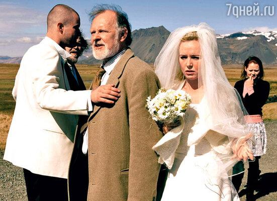 Кадр фильма «Брак по-исландски »