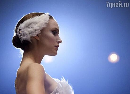 Кадр фильма «Черный лебедь»