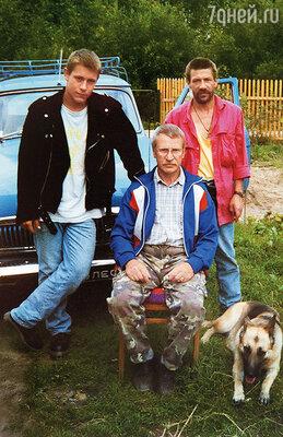 Отличительная черта мужчин Краско — это фантастическое, абсолютное упрямство! С места не сдвинуть! Ян, Андрей и Иван Иванович