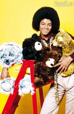 Так Майкл выглядел в начале своей сольной карьеры (1978 г.)...