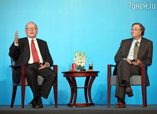 Один из богатейших людей мира Уоррен Баффет (на фото слева)  стал близким другом Билла Гейтса  и его жены Мелинды