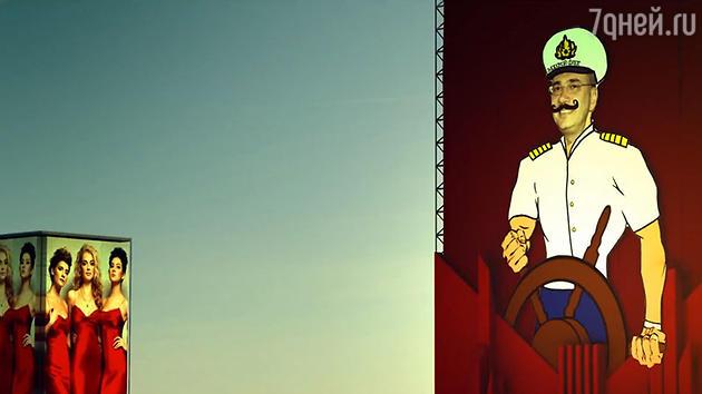 Константин Меладзе в клипе новой «ВИА Гры»