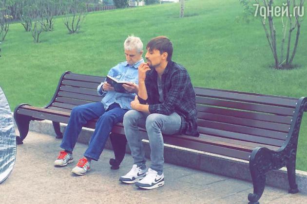 Дима Билан и дедушка Нюши