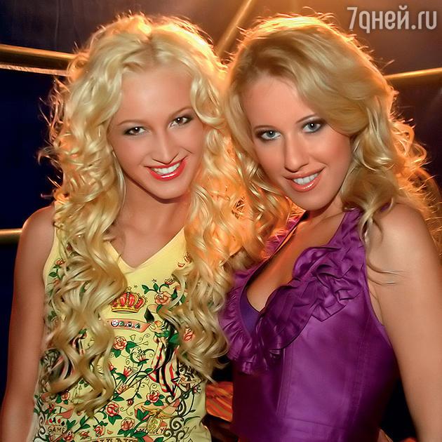 Ольга Бузова и Ксения Собчак