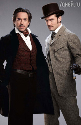 Роберт Дауни-младший  и  Джуд Лоу - Шерлок Холмс и доктор Ватсон. Фильмы «Шерлок Холмс» и «Шерлок Холмс. Игра теней»