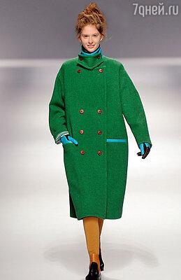Пальто oversize «Issey Miyake»