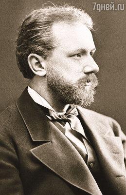 Баронессе говорили, что Чайковский - странный человек и притом очень милый: робкий, восторженный, увлекающийся...
