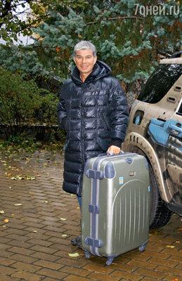 Пропавший чемодан нашелся