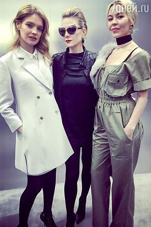 Рената Литвинова, Наталья Водянова и Ульяна Сергеенко