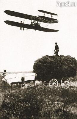Когда-то отец говорил, что летать люди могут только на воздушных шарах. Все остальное — от лукавого. Человек никогда не полетит, как птица, многие пробовали, да ничего у них не вышло... Уилбер предположил, что они, наверное, плохо старались. У Райт в небе над Францией, 1908 г.