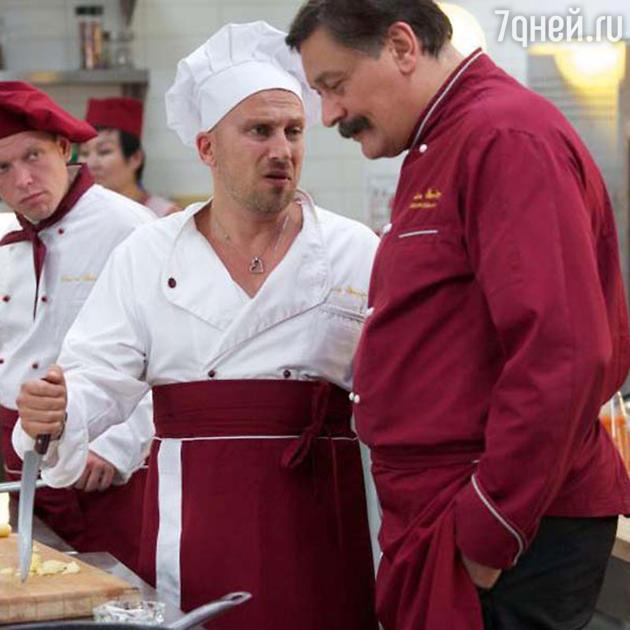 Дмитрий Нагиев и Дмитрий Назаров в сериале «Кухня»