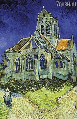 В маленьком городке Овер-сюр-Уазе Винсент прожил последние два месяца своей жизни. Фото репродукции картины Ван Гога «Церковь в Овер-сюр-Уазе», 1890 г.