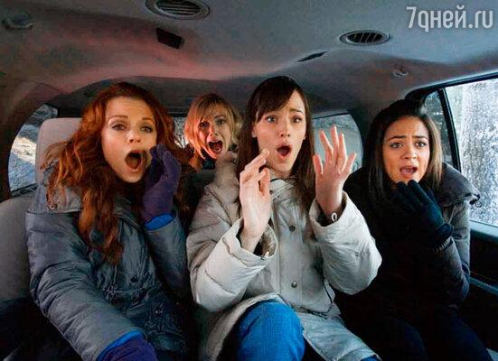 Кадр фильма «Призраки бывших подружек»