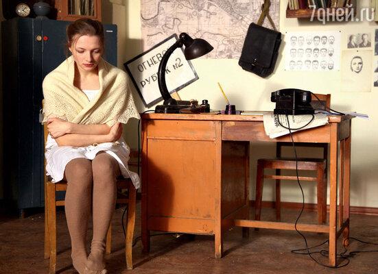 Екатерина Вилкова после сцены допроса в НКВД