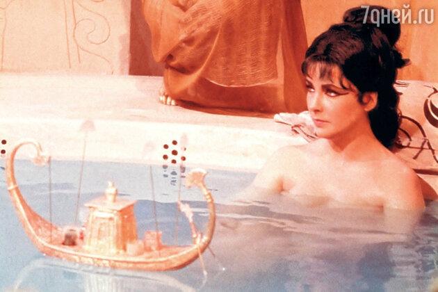 Клеопатра в ванной