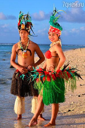 Молодожены из Полинезии