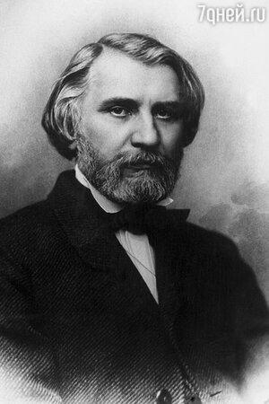 Иван Сергеевич Тургенев. 1861 г.