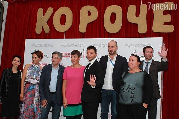 Члены жюри кинофестиваля «Короче»