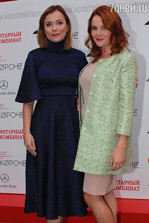 Екатерина Семенова и Екатерина Вуличенко