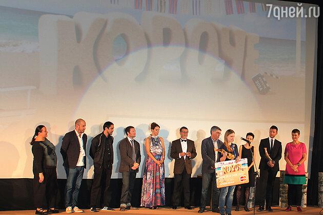 Вручение главной награды кинофестиваля  «Короче»