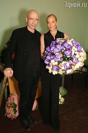 Анастасия Волочкова, Саид Багов