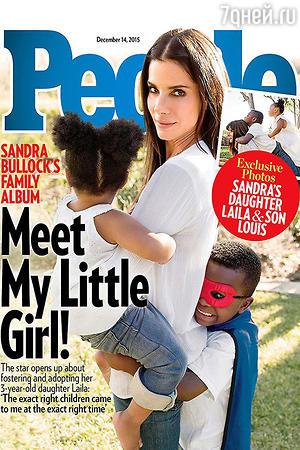 Сандра Буллок  с детьми