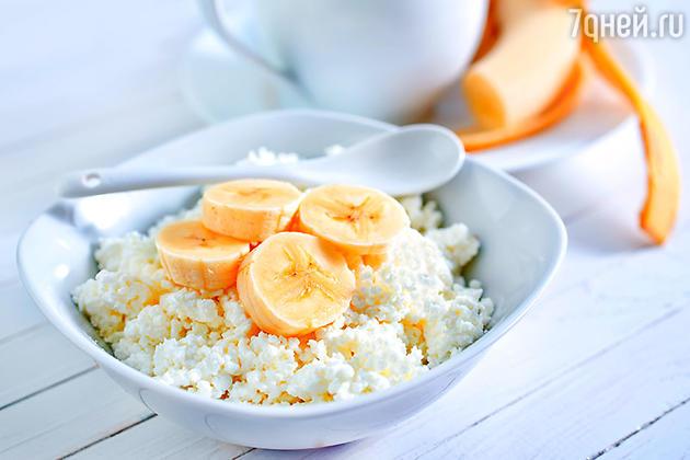 Завтрак «Заряд бодрости»