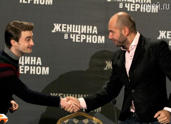 Андрей Разыграев и Дэниел Рэдклифф