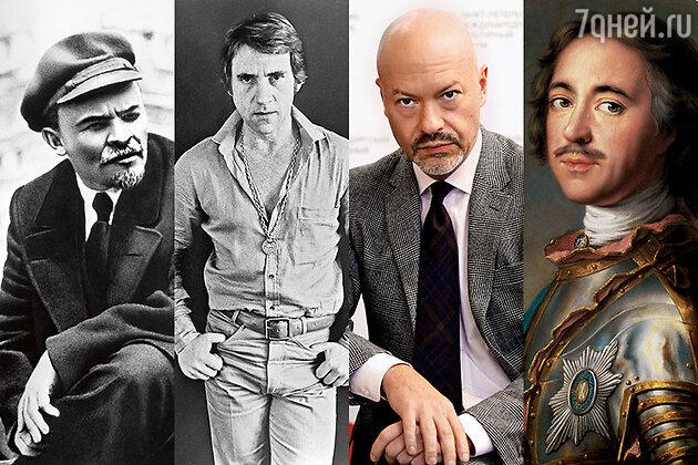 Владимир Ленин, Владимир Высоцкий, Федор Бондарчук, Петр Первый