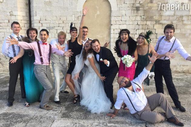 Андрей Гайдулян с женой и гостями свадьбы