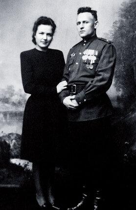 Родители, 1946  год