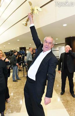Сергей Гармаш, ставший лауреатом в номинации «Лучшая мужская роль»