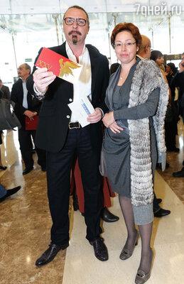 Юрий Грымов с супругой