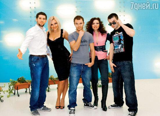 Слева направо: Руслан, Таня, Батишта, Наташа и Игорь