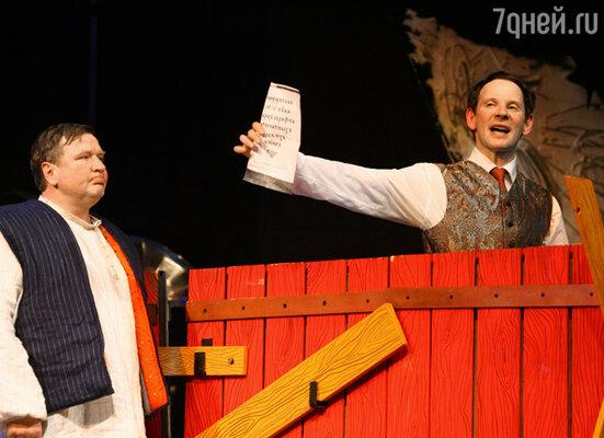 Спектакль «Русские горки» в помещении театра «Содружество актеров Таганки»