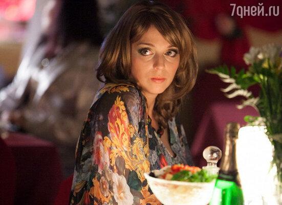 В роли Натальи Мельник. Сериал «Бывшая жена», 2012 год