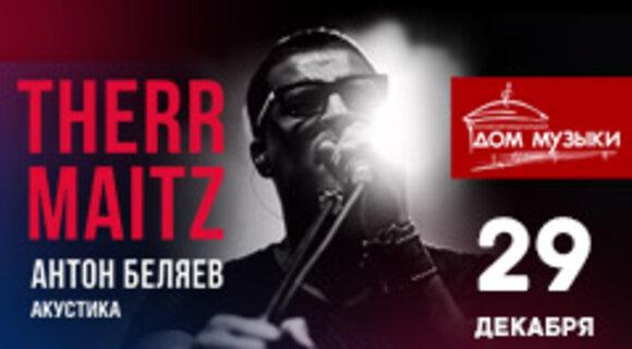 Усадьба Jazz Зима