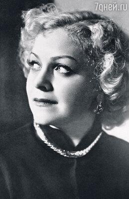 Людмила Целиковская. 1961 г.