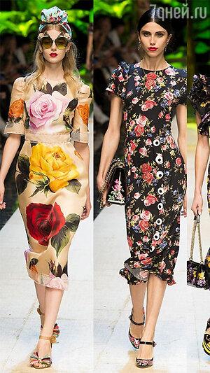 Показ весенне-летней коллекции Dolce&Gabbana