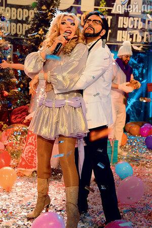 Маша Распутина и Андрей Малахов