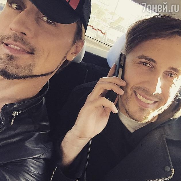 Дима Билан и Андрей Черный