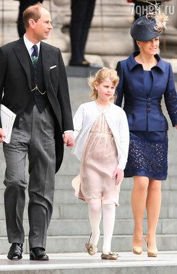 Принц Эдвард с дочерью Луизой и супругой Софией
