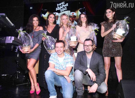 Группа «Дискотека «Авария», которая как никто другой славится своей любовью к женской половине человечества, провела финал своего конкурса «Мисс Авария 2012»