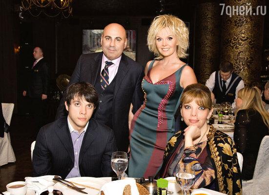 Валерия, Иосиф Пригожин и Екатерина Рождественская с сыном Дмитрием