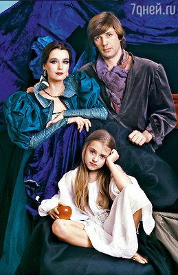 Семейное фото: с Ириной Алферовой и дочерью Ксенией