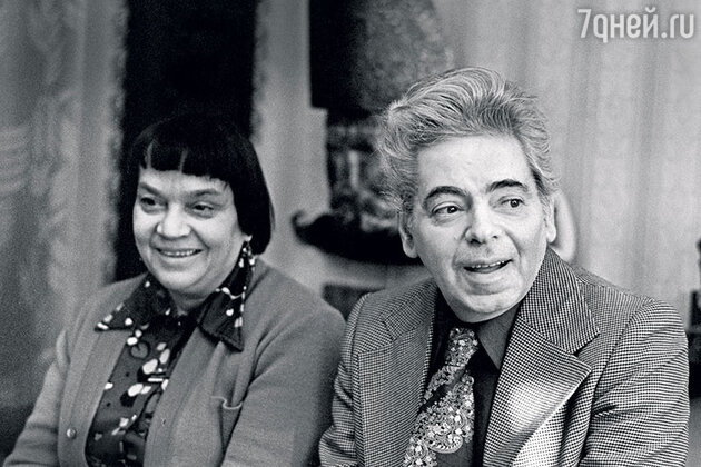 Аркадий Райкин с женой Руфью