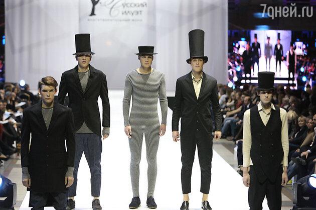 Модный показ конкурса молодых дизайнеров фонда «Русский силуэт»