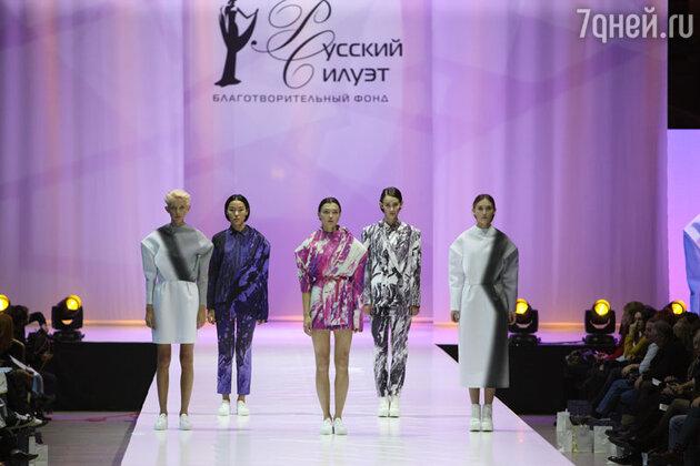 Гран-при  конкурса молодых дизайнеров фонда «Русский силуэт»